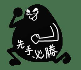 Mr.Kurochan sticker #1337935