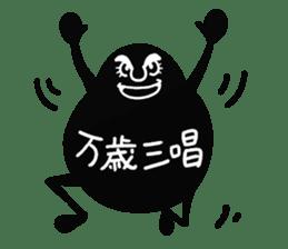 Mr.Kurochan sticker #1337938