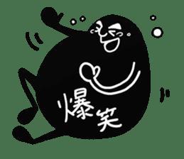 Mr.Kurochan sticker #1337940