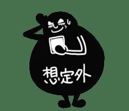 Mr.Kurochan sticker #1337941