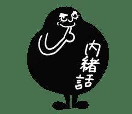 Mr.Kurochan sticker #1337943