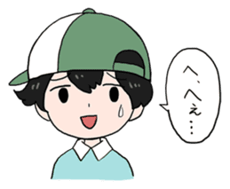 Kawai sister and brother sticker #1339467