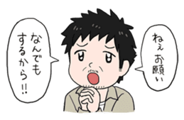Kawai sister and brother sticker #1339469