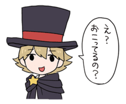 Kawai sister and brother sticker #1339476
