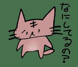 chamu sticker #1340118