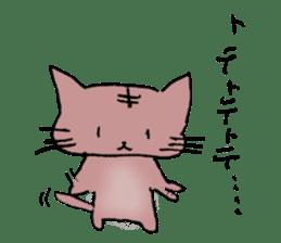chamu sticker #1340120