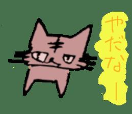 chamu sticker #1340129