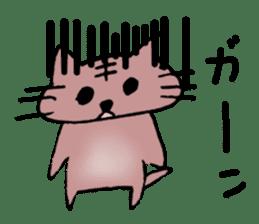 chamu sticker #1340131