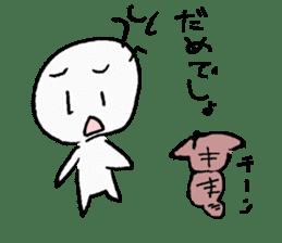 chamu sticker #1340132