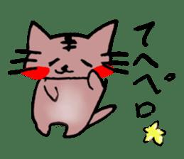 chamu sticker #1340135