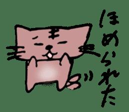chamu sticker #1340136