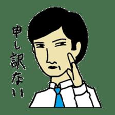 Bibulous salaryman Nomo sticker #1340587
