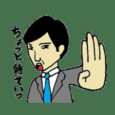 Bibulous salaryman Nomo sticker #1340589