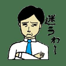 Bibulous salaryman Nomo sticker #1340592
