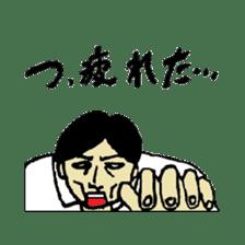 Bibulous salaryman Nomo sticker #1340593