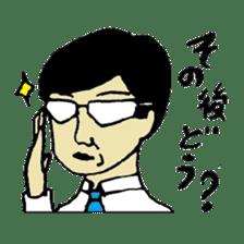 Bibulous salaryman Nomo sticker #1340595