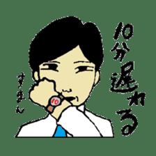 Bibulous salaryman Nomo sticker #1340596