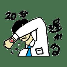 Bibulous salaryman Nomo sticker #1340597