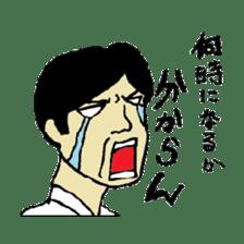 Bibulous salaryman Nomo sticker #1340598