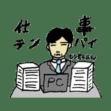 Bibulous salaryman Nomo sticker #1340599