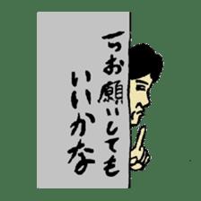 Bibulous salaryman Nomo sticker #1340601
