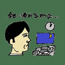 Bibulous salaryman Nomo sticker #1340604
