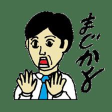 Bibulous salaryman Nomo sticker #1340605