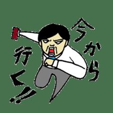 Bibulous salaryman Nomo sticker #1340607