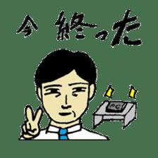 Bibulous salaryman Nomo sticker #1340608