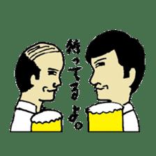 Bibulous salaryman Nomo sticker #1340609