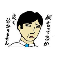Bibulous salaryman Nomo sticker #1340610