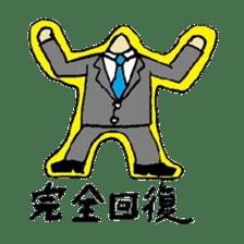 Bibulous salaryman Nomo sticker #1340611