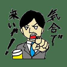 Bibulous salaryman Nomo sticker #1340612