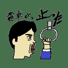 Bibulous salaryman Nomo sticker #1340613