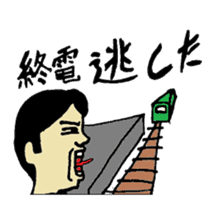 Bibulous salaryman Nomo sticker #1340614