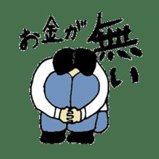 Bibulous salaryman Nomo sticker #1340615