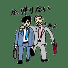Bibulous salaryman Nomo sticker #1340616