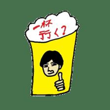 Bibulous salaryman Nomo sticker #1340617