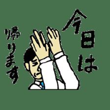Bibulous salaryman Nomo sticker #1340618