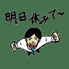 Bibulous salaryman Nomo sticker #1340620