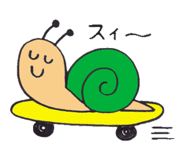 happy snail sticker #1340716