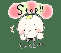 Cute boy~SAM~ sticker #1341958