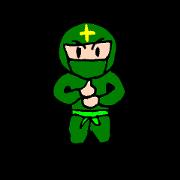 สติ๊กเกอร์ไลน์ Ninjale-Kun