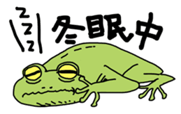 Daily life of the frog sticker #1342590