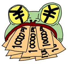 Daily life of the frog sticker #1342591