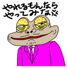 Daily life of the frog sticker #1342603
