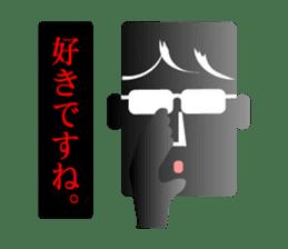 Secretary Mr. K sticker #1343363