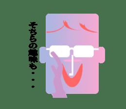 Secretary Mr. K sticker #1343367