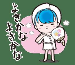 CanGya Ru-uRu-u sticker #1343584