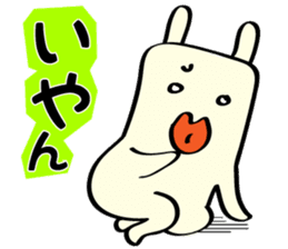 Lip rabbit 2 sticker #1343666
